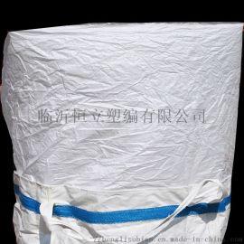 荣成十字兜底吨袋加厚吨包太空袋方形编织袋