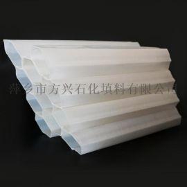 聚丙烯环保材质六角蜂窝斜管填料沉淀池pp斜管填料