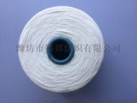 供应抗紫外线竹纤维纱60支
