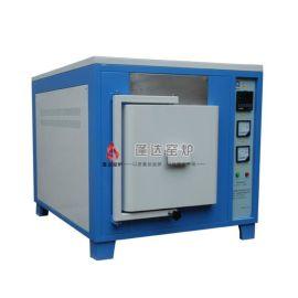厂家直销1200度箱式电阻炉  高温箱式炉