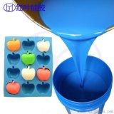 模具硅胶/食品级模具硅胶/FDA认证模具硅胶