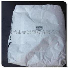 CAB 531-1 可与热塑性丙烯酸树脂结合