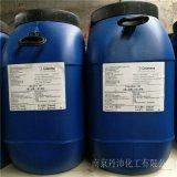 PVC覆膜膠粘劑VAE乳液CP143