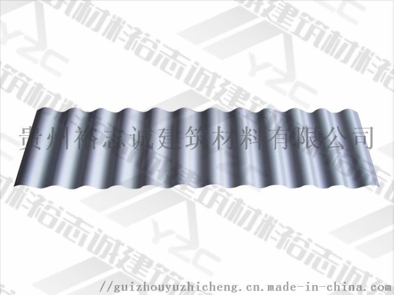 供應貴州波紋板幕牆系統18-63.5-825廠家