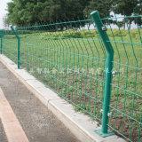 双边丝围网 果园园林围栏 带折弯的护栏