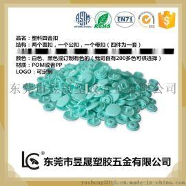 现货批发低价透明塑料包装袋 A4文件袋 PVC EVA包装袋上的四合扣