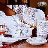 禮品陶瓷食具碗盤批發 陶瓷食具廠家