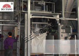 非标定制博阳BYTD1000吨袋包装机