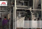 非标定制石墨粉 吨袋包装机超细粉包装