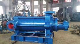 DG  DC D型多级泵