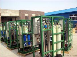 洗车循环水处理设备
