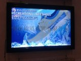 廣告宣傳框,鋁合金展板邊框,廣告框製作