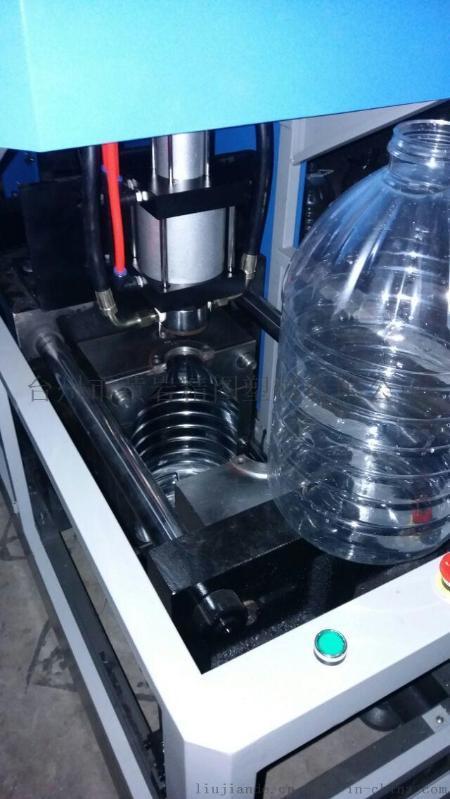 塑料易拉罐专用全自动吹瓶机