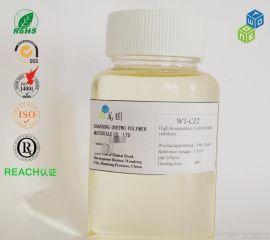 PVC塑料产品专用环保无毒热稳定剂液体钙锌