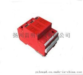 spd电涌保护器40ka-c级防雷浪涌保护器