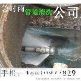 北京管道穿线 管道清淤 管道改造