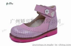 矫步®预防1-14岁儿童扁平足马蹄足,儿童内外翻足矫正鞋
