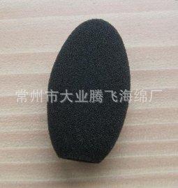 供应大业腾飞小型海绵话筒罩
