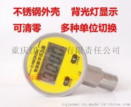 上海铭控不锈钢电子式数显压力表