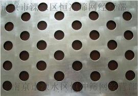 冲孔网 304不锈钢冲孔板0.3-2MM厚 多孔板万孔圆孔板隔