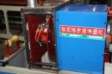 ∮200 PVC无屑切割机