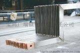 专业厂家生产电镀飞巴锆包铜精细件,锆包铜复合棒