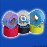 工業膠帶|加強玻璃纖維膠帶|超強纖維膠帶