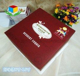 深圳/东莞/惠州蛋糕盒 纸盒 食品包装盒