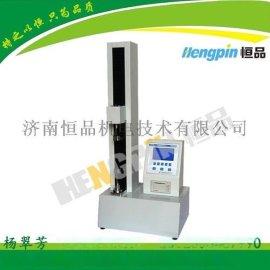 锦州电子拉力机/橡胶拉伸机/塑料拉力试验机