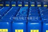 广州总代食品级双氧水低价出售