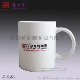 促销礼品茶杯定做厂家 定做新年礼品茶杯