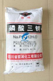 广东**总代理供应96%磷酸三钠(磷酸钠)