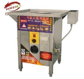 燃气型快速防干烧肠粉机(15秒蒸熟)蒸饭 蒸包 蒸菜机