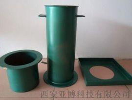 西安哪里有卖灌砂筒18729055856