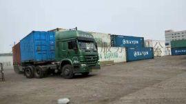 出售二手冷场集装箱 提供集装箱相关业务