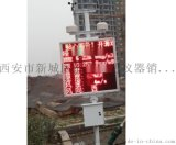 西安扬尘在线检测系统哪里有卖13891913067