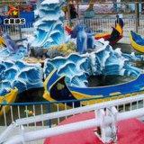 童星游乐设备激战鲨鱼岛 游乐场新型游乐设备供应