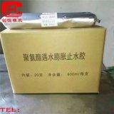 无锡单组份聚氨酯密封胶sell聚氨酯密封胶厂家