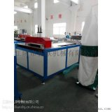 板材、异型材切割机 移动式收尘切割机