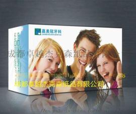 义齿包装盒厂家|假牙包装盒定制|礼品盒生产