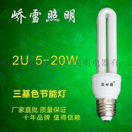 厂家直销波耐德2U节能灯13W 15W 18W E27罗口