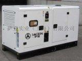 50KW靜音柴油發電機組