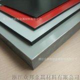 浙江衆邦規格12mm厚鋁塑板高性價比超厚超寬鋁塑板