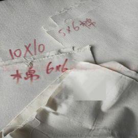 帆布棉布尺寸定制厂家直销