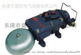 BAL1-127V防爆声光电铃