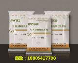 外牆膩子粉專用可再分散乳膠粉山東煙臺廠家直銷