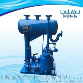 高效节能机械式冷凝水回收装置铸钢不锈钢材质