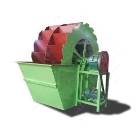 建筑砂石清洗用风火轮轮斗式洗砂机