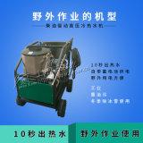 柴油机驱动高压冷热水机(重油污清洗机,除冰机)