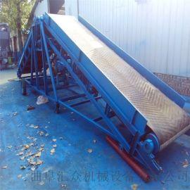 可移动升降皮带传送机厂家  大倾角加挡板传送机